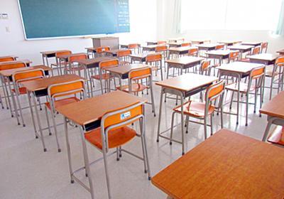 【小学英語】【中学英語】今年から「中学1年生」が大変すぎる - ダバダバわかる基礎英語♡カナエルの英語部屋