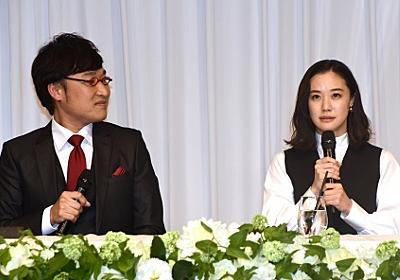 蒼井優、両親への結婚報告で涙 結婚指輪は辞退「年内になくす自信があった」 | ORICON NEWS