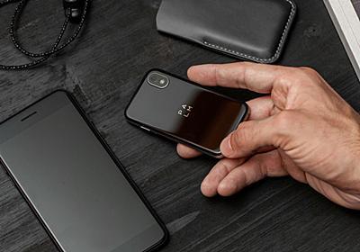 「Palm」が大型スマホのコンパニオン端末として復活 - ITmedia NEWS