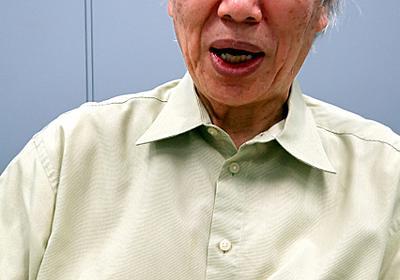どうせ稼げぬなら学歴より家事育児…女性差別は合理的か:朝日新聞デジタル