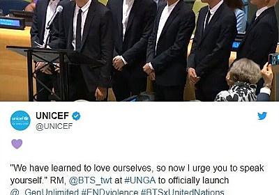BTS(防弾少年団)、国連本部で初演説「肌の色やジェンダーは関係なく」世界の若者にメッセージ - モデルプレス