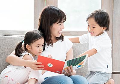 子育てにも役立つ!「子供心理カウンセラー資格」と「チャイルド心理カウンセラー資格」の重要性と取得方法を解説 - 文・塚田牧夫 PR・日本資格振興協会