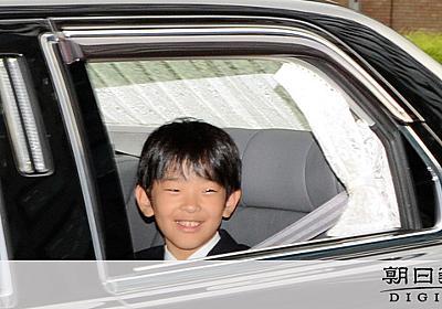 悠仁さま、本人の希望で片道24時間旅 一般客とお忍び:朝日新聞デジタル
