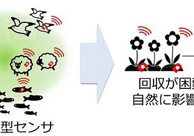 土壌や生物に無害な、生物由来の「ツチニカエルでんち」――NTTの新技術 IoT用途に期待 - ITmedia エンタープライズ