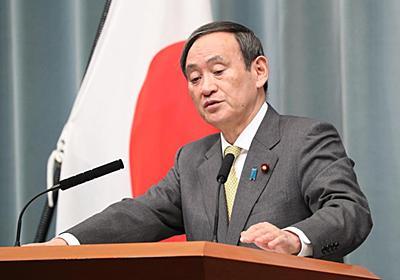 菅長官、日露首脳会談「素晴らしいスタートと総括」 - 産経ニュース
