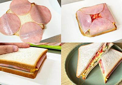 サンドイッチ作るときにハムで具を包めばこぼれない → 14万いいね獲得の裏技、試してみたら本当だった!