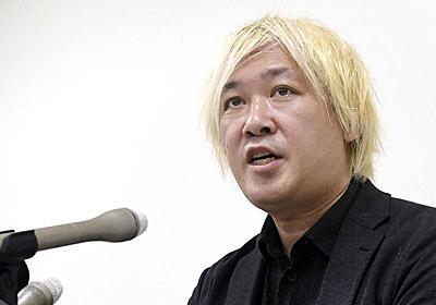 「殺すリスト」作成と批判 上畠市議、津田氏を - 産経ニュース