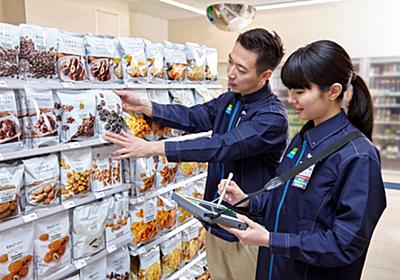 バイト確保へ「報い方改革」 ファミマ、家電6割引き  :日本経済新聞