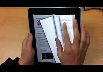 [KAIST ITC] Smart E-Book Interface Prototype Demo