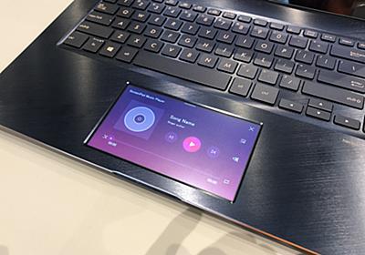 ディスプレイをタッチパッドに埋め込んだCore i9搭載4KノートPC「ZenBook Pro 15」 - ITmedia PC USER