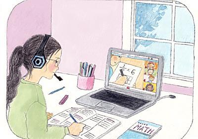 デジタルネイティブ小学生の対応力がすごい 新型コロナによるシリコンバレーの「学校閉鎖」:朝日新聞GLOBE+