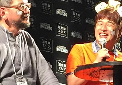 庵野秀明x川上量生対談「アニメの『情報量』とは何か」ダイジェスト #ニコニコ超会議2015 | ギズモード・ジャパン