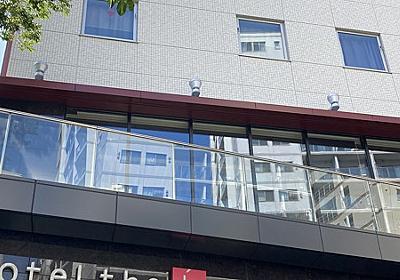 コロナ激変 不動産:コロナ直撃 ホテル開業ラッシュが一変 「開業は未定」の悲鳴=斎藤信世 | 週刊エコノミスト Online