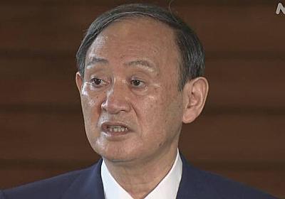 首相 酒販売事業者への要請撤回で陳謝「おわび申し上げたい」   新型コロナウイルス   NHKニュース