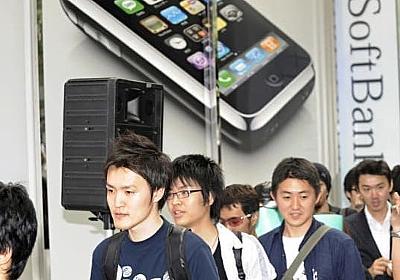 「スーファミ並みだべ」「列が渋谷までいってる」iPhone 3G発売当時のTweetが懐かしぎて死ねる
