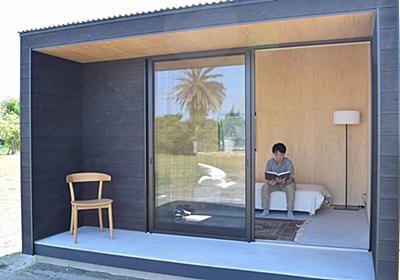 「無印良品の小屋」がすごいことになっていた | SUUMOジャーナル | 東洋経済オンライン | 経済ニュースの新基準
