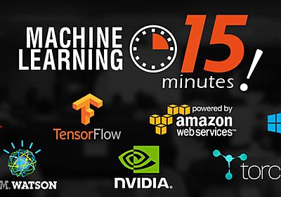 第11回 Machine Learning 15minutes! ~出遅れるな。'超'大物たちから学ぶ機械学習の最前線~ | 人工知能ニュースメディア AINOW