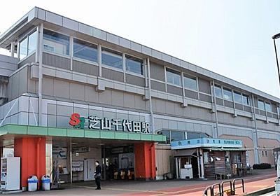 東京近郊の目立たなくて残念な「ミニ路線」10選 | 独断で選ぶ鉄道ベスト10 | 東洋経済オンライン | 経済ニュースの新基準