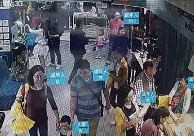 12億人が支える画像認識AI 中国トップの先端技術に覚えた戦慄:日経クロストレンド