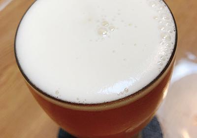 ビール作り(アルコール度数1%未満)とフクロウの髭 - パンとフクロウ*パン教室このはずく*