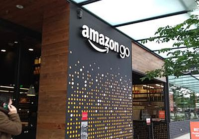 Amazonがレジなし店舗「Amazon Go」を2021年までに3000店に増やす方針 - GIGAZINE