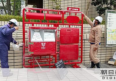 模型の世界の首都は静岡! あれもこれもプラモデル風に:朝日新聞デジタル