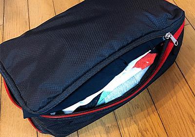 圧縮バッグのトラベルポーチがアウトドアにも便利だった! - ひとり旅ひとり飯