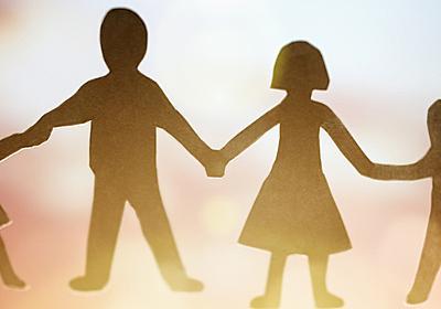 子どもの頃から逃れられない「共依存」という恐ろしい病(小野 美由紀)   現代ビジネス   講談社(3/5)
