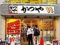 「かつや」のカツ丼が圧倒的に支持されるワケ | 最新の週刊東洋経済 | 東洋経済オンライン | 経済ニュースの新基準