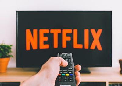 「Netflix」は有料テレビに支えられる従来メディアを破壊し尽くすのか? - GIGAZINE