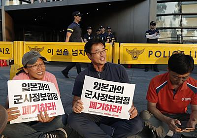 South Korea axes military intelligence-sharing pact with Japan - The Washington Post
