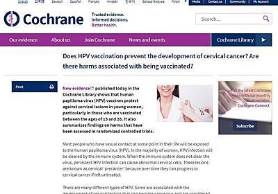 HPVワクチン:「有効」 26件の試験評価、深刻な副反応なし 英民間組織 - 毎日新聞