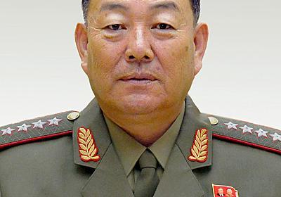 北朝鮮、人民武力部長を対空砲で処刑 金第1書記に口答え? 写真1枚 国際ニュース:AFPBB News