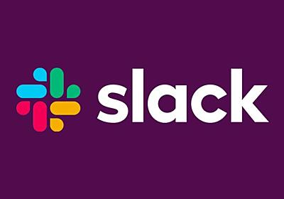 AlfredからSlackに簡単に分報を投稿する | Developers.IO