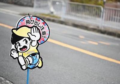 ここがヘンだよ名古屋人! – 名古屋走りを解説!その7-狭い道でのスピード