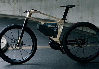 最高時速は60キロ!電動アシスト自転車の領域を超える「BMW」の都市型モビリティ | TABI LABO