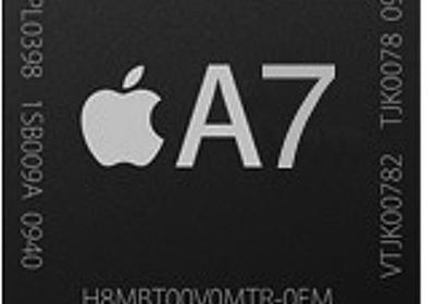 Apple、「A7」プロセッサの開発プロジェクトからSamsungを排除か!? | 気になる、記になる…