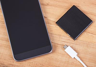 スマートフォンのバッテリーをより急速に消費させるのはどのようなウェブサイトなのか - GIGAZINE