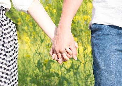 結婚して。妻が可愛い思った時、妻にムカつく時 - うつ病で引きこもり専業主夫の日々・育児ブログ