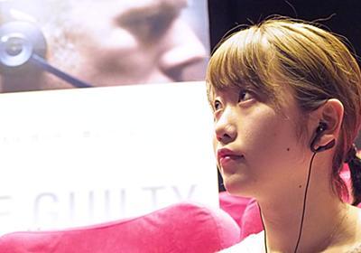 """映画館で""""ながら聴き""""イヤフォン。「ギルティ」体感上映で極限の臨場感 - AV Watch"""