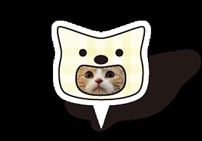 NEKOBEYA(ネコベヤ) - 福岡市内の猫と住める賃貸情報サイト