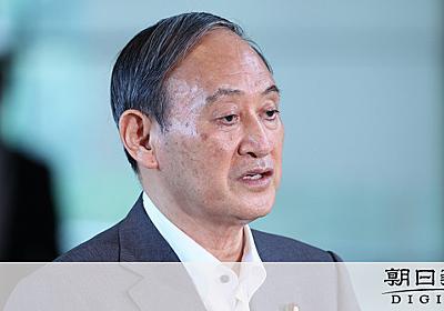 黒い雨訴訟、首相が上告見送り表明「被爆者手帳を交付」:朝日新聞デジタル