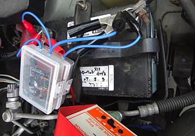 さらばエンスト! ―― 劣化した車のバッテリーを復活させる方法(2) (1/3) - EDN Japan
