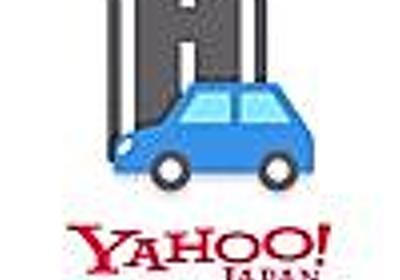 Yahoo!カーナビはiPhoneを再起動して使うべし - ひなぴし