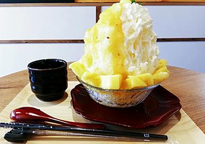 駅前移転でますます人気の茶寿で生パイナップルかき氷 @妙蓮寺 - ツレヅレ食ナルモノ
