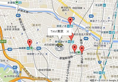Google Maps APIを使って複数のマーカーと吹き出しを設置してみる | Tips Note by TAM