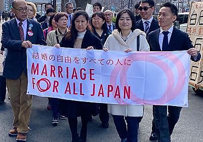 【東京訴訟】次回期日とオンライン報告会のお知らせ!【12/2】 | 結婚の自由をすべての人に - Marriage for All Japan -