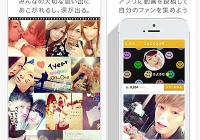 『Twitterカード』を設定してサイトへの質の良い流入を増やそう!Twitterカードの開発者向けドキュメントの日本語訳まとめ。