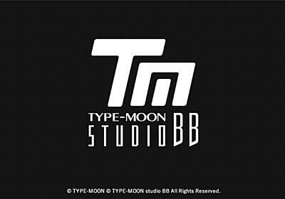 TYPE-MOON studio BB(スタジオBB)
