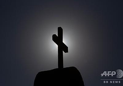 NYのカトリック教会、性的虐待の被害者らと計30億円で和解 写真1枚 国際ニュース:AFPBB News